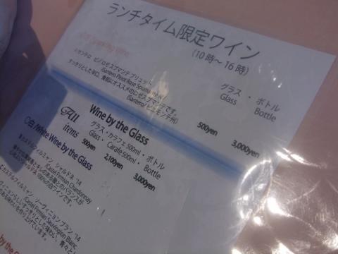 DSCF1024 (480x360)