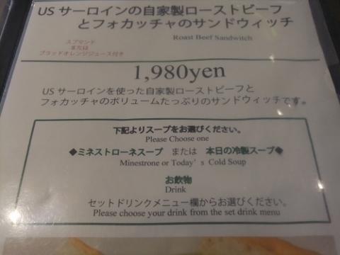 DSCF1019 (480x360)