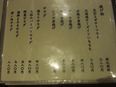 DSCF1148 (480x360)