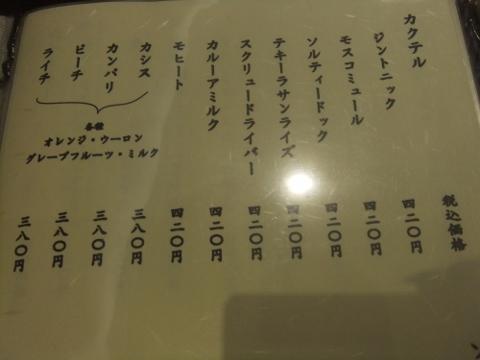 DSCF1143 (480x360)
