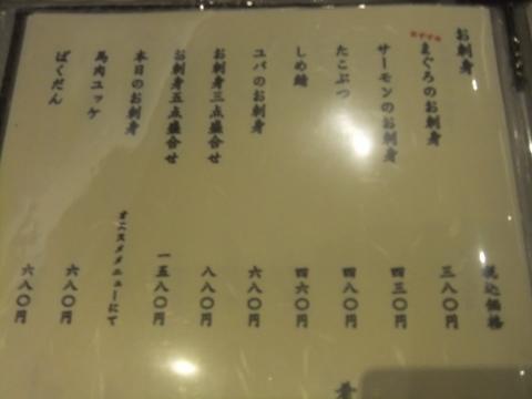 DSCF1145 (480x360)