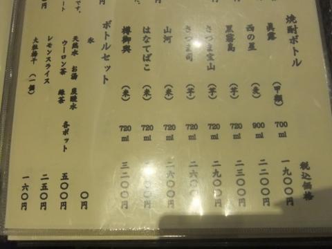 DSCF1140 (480x360)