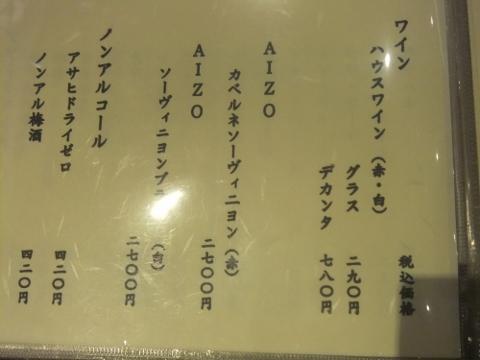 DSCF1142 (480x360)