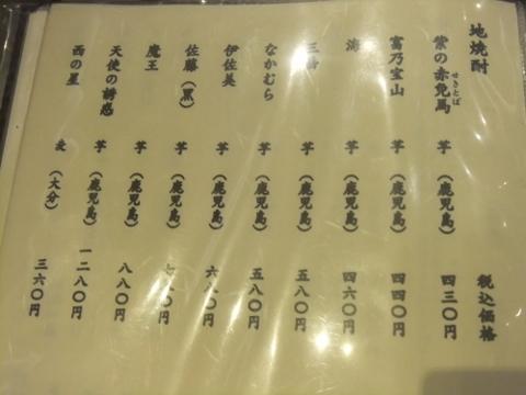 DSCF1137 (480x360)