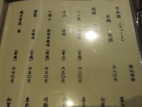 DSCF1132 (480x360)
