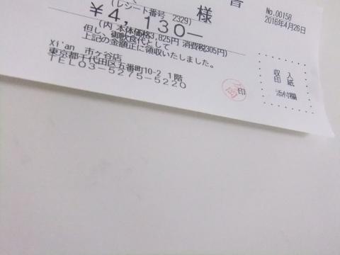 DSCF1586 (480x360)