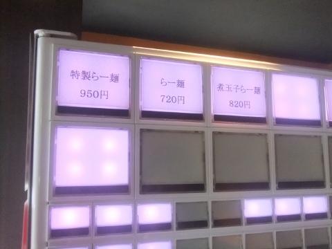 DSCF3018 (480x360)