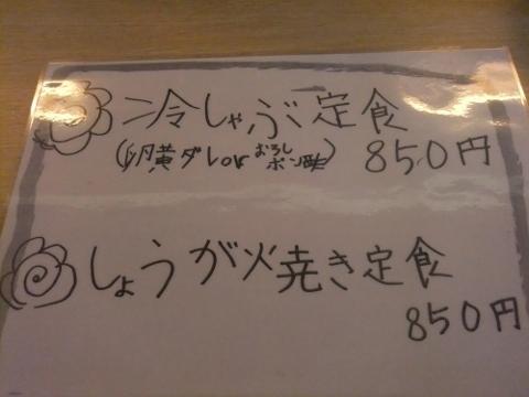 DSCF3338 (480x360)