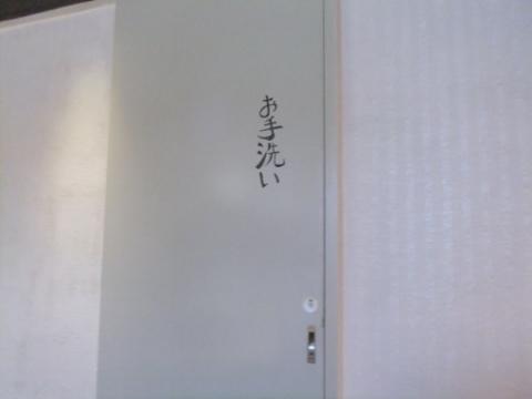 DSCF3341 (480x360)