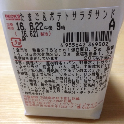 IMG_2615 (480x480)