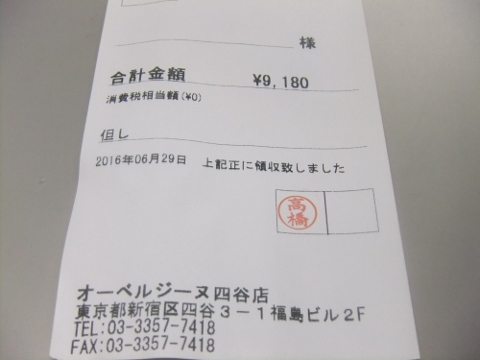 DSCF3758 (480x360)