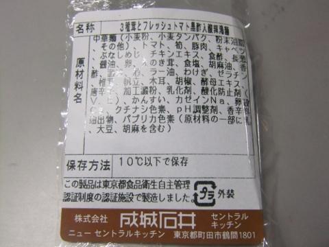 DSCF7971 (480x360)