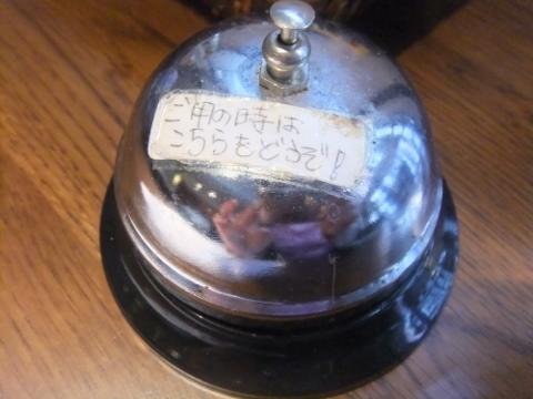 DSCF8220 (480x360)