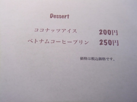 DSCF8219 (480x360)
