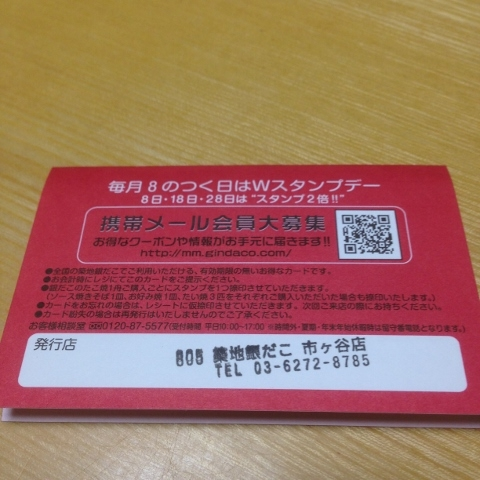 IMG_6747 (480x480)