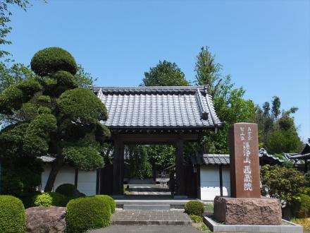 真言宗のお寺