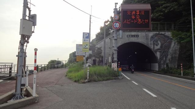 トンネルは続く
