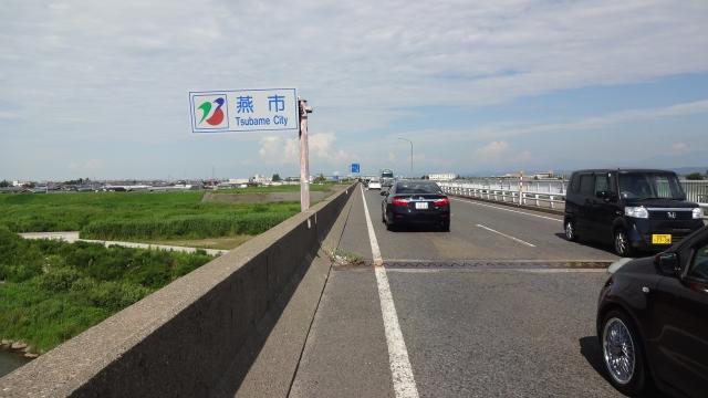 燕 信濃川