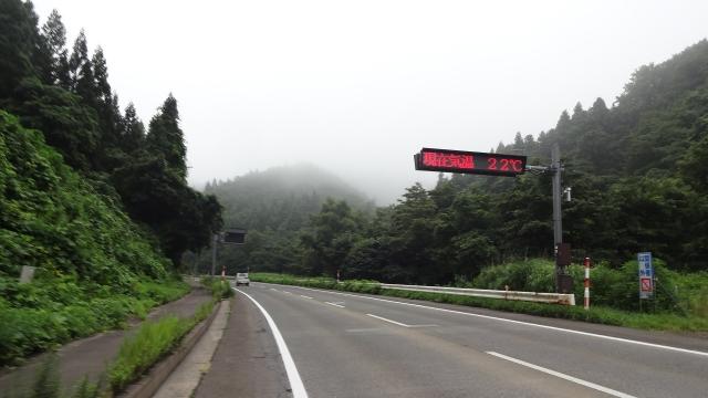 白神山地方面