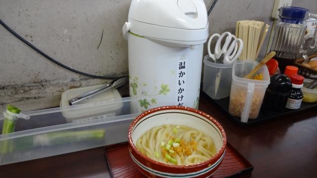 日の出製麺2