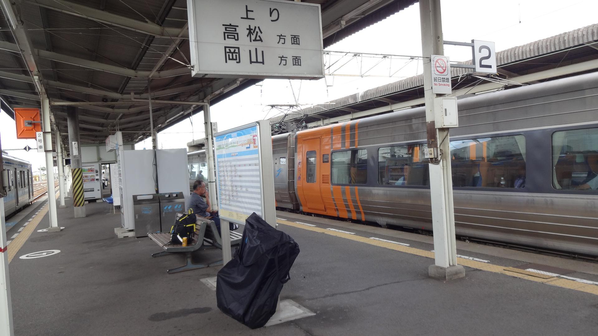 DSC02800.jpg
