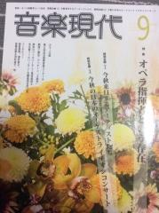 201609092011150ab.jpg