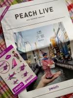 peachmagazine0816
