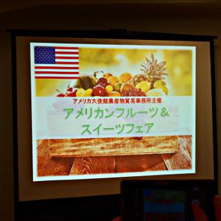 american_sweets_fair3.jpg