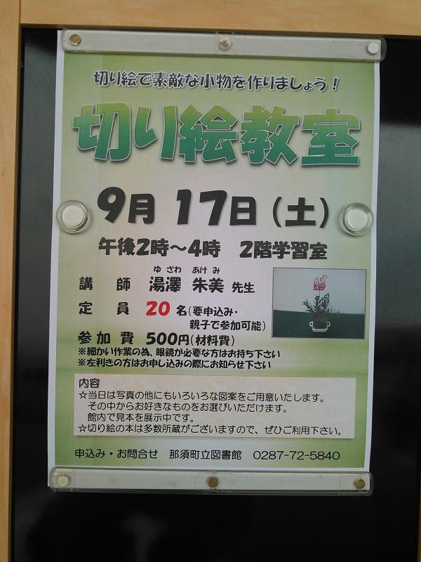 KIMG2250.jpg