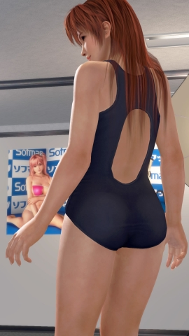 DEAD OR ALIVE Xtreme 3 Fortune__56