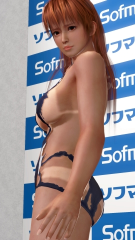 DEAD OR ALIVE Xtreme 3 Fortune__41