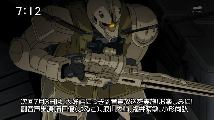 ガンダムUC 12話16