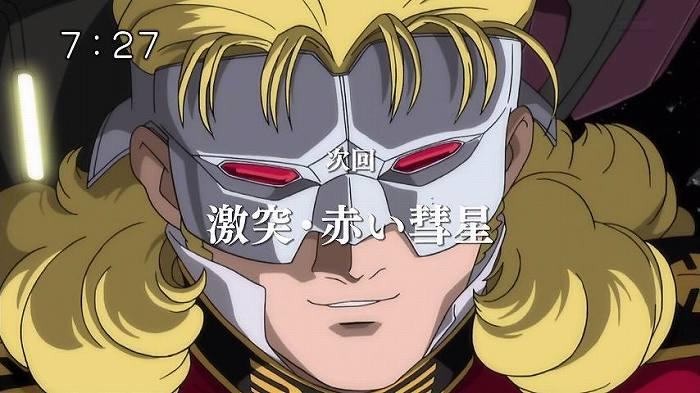 ガンダムUC 04話28
