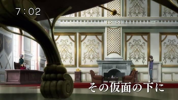 ガンダムUC 06話