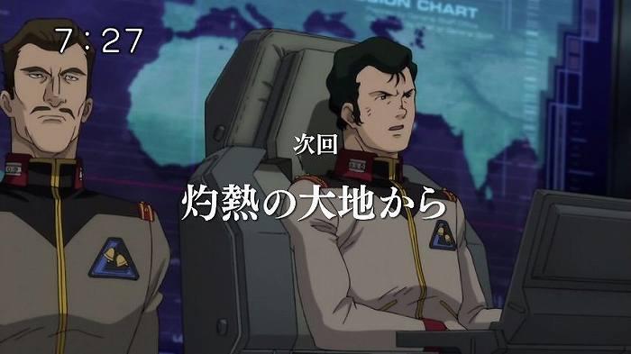ガンダムUC 09話23