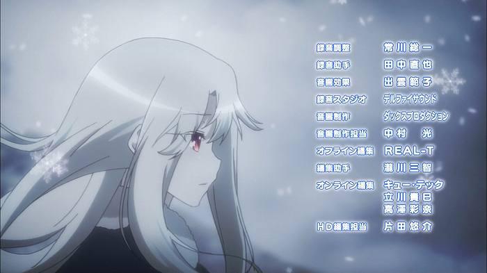 イリヤ4 01話51