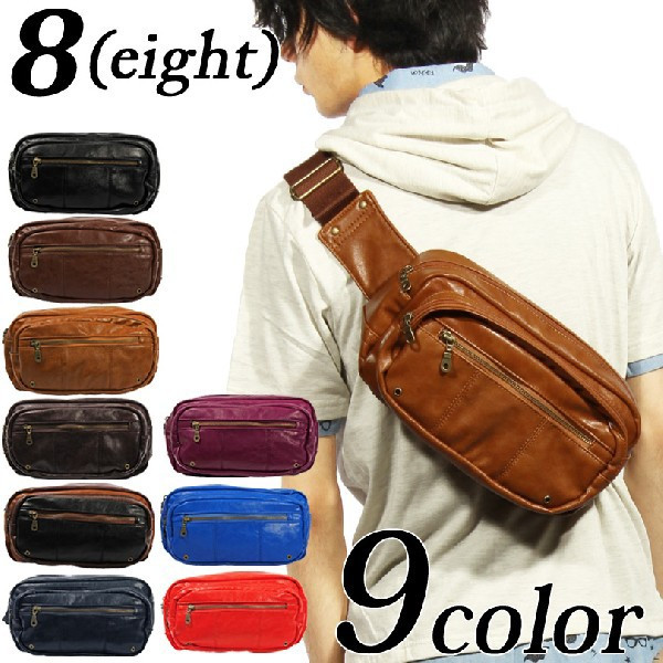 8-eight_bag-243.jpg