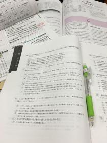 お勉強中☆