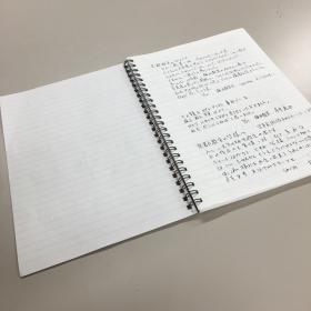 感想ノート3☆