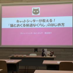 fc2blog_20161021125612583.jpg