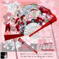 Milky House fan-YuumonSeijo RD