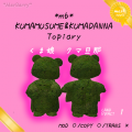 mb kumamusumekumadanna Topiary pop