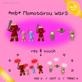 _mb_G momotarou wars - POP