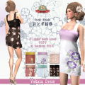 +Olive+YukataDress POP_512x512