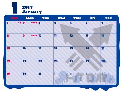 スプラトゥーン 2017年 カレンダー 1月