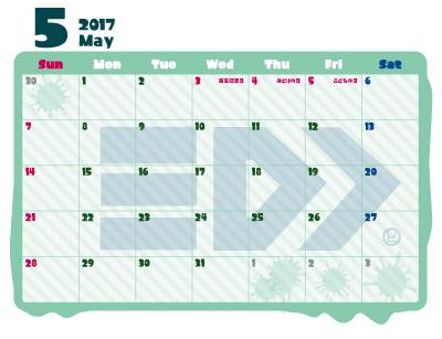 スプラトゥーン 2017年 カレンダー 5月
