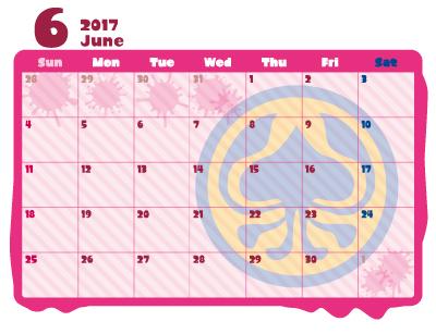 スプラトゥーン 2017年 カレンダー 6月
