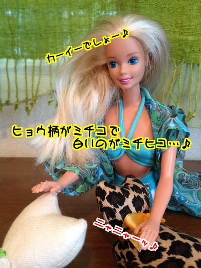 MC43FcZw7a6c8Zq1469953003_1469953219.jpg