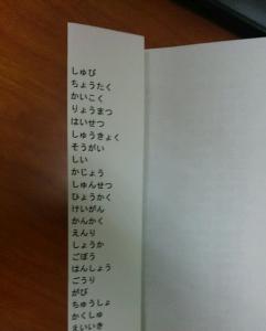 midaigo_1.jpg