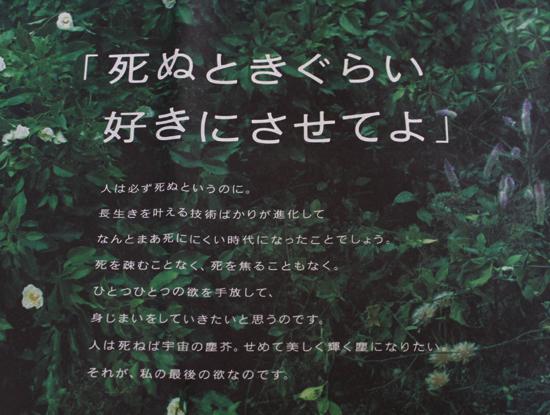20160921_4.jpg